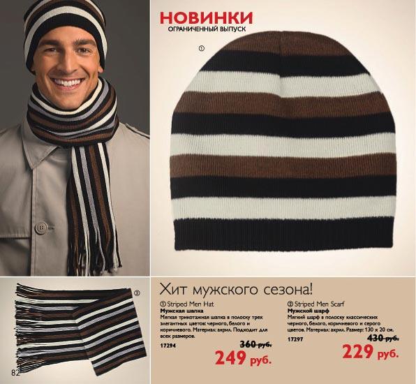Схема вязания шапки для девушки фото 12